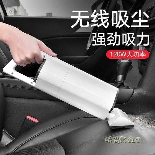 充電吸塵器車用無線家用無繩洗塵機吸沙發地板寵物毛發西層氣及橙MBS「時尚彩紅屋」