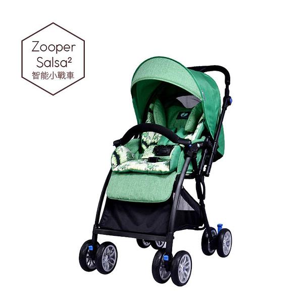 Zooper Salsa² 智能小戰車-青綠