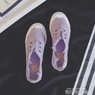紫色懶人帆布鞋女2020年夏季薄款透氣超火學生休閒百搭一腳蹬布鞋 依凡卡時尚