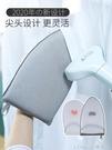 日本手持迷你熨衣板燙衣板家用電熨板海綿小型燙凳摺疊熨衣服燙台 樂活生活館