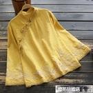 茶服 新款秋女裝純棉刺繡中式上衣民族風長袖立領襯衫禪意茶服