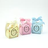 幸福婚禮小物❤DIY典雅可愛點點玫瑰喜糖盒-- 一組10入❤桌上禮/送客禮