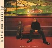 【停看聽音響唱片】【SACD】玉置浩二:酒紅色的心 (完全限量版單層SACD1+1DSD CD)
