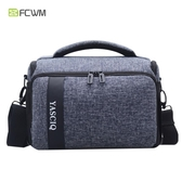單肩斜背單眼相機包小男女尼康便攜微單背包70d攝影包佳能相機包 3c優購