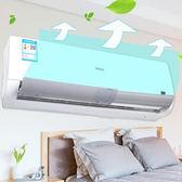 細款空調擋風板 月子 嬰幼兒 防直吹 導風罩 出風口 擋板 遮風板【Z139】♚MY COLOR♚