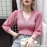 七分泡泡袖冰絲針織t恤女修身顯瘦早秋新款韓版玫紅色v領上衣 蘇菲小店