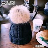 韓版秋冬新款針織帽子女冬天毛球毛線帽潮款麻花貉子毛球帽情侶帽 草莓妞妞
