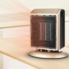 暖風機 英歐美規110V迷你暖風機小桌面取暖器家用電暖器速加熱暖手【快速出貨八折搶購】