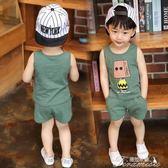 男童套裝 夏季兒童童裝男童背心套裝男寶寶夏裝1-3-5歲小童無袖兩件套  聖誕節下殺