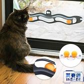 寵物吸盤軌道球玩具 吸附玻璃吸盤窗臺貓咪玩具【英賽德3C數碼館】
