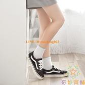 襪子女中筒襪韓版學院風日系學生襪厚款長襪韓國【奇妙商舖】