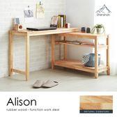 Alison艾利森木作簡約系列多功能工作桌/書桌[ShenShan]/ H&D東稻家居