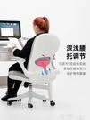 學習椅 卡弗特電腦椅家用學生寫字學習椅轉椅升降書桌椅辦公椅子人體工學 LX 智慧 618狂歡