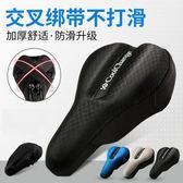 自行車坐墊套騎行裝備軟硅膠座墊單車配件-交換禮物