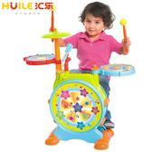 爵士鼓架子鼓敲打樂器玩具音樂鼓兒童樂器玩具麥克風 igo