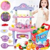 益智玩具-女孩仿真廚具寶寶煮做飯過家家兒童廚房玩具套裝小孩女童3-5-6歲-奇幻樂園