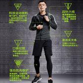 健身房運動套裝男士瑜伽服套裝夏季訓練健身服速干衣跑步衣服裝備 挪威森林