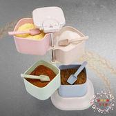 82折免運-調味罐油壺北歐廚房鹽佐料調味盒套裝四格帶勺子家用塑料旋轉式調料罐組合裝