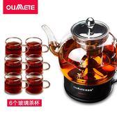 220V 歐美特煮茶器黑茶花茶玻璃養生壺熱水壺蒸茶壺全自動蒸汽電煮茶壺 英雄聯盟