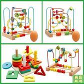 繞珠玩具兒童繞珠串珠6一12個月嬰兒益智玩具男孩女寶寶積木0-1-2周歲-3歲
