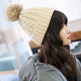 毛帽-可拆卸毛球麻花紋加厚男女針織帽10色73ug8[巴黎精品]