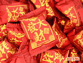 【嘉騰小舖】發大財水果風味軟糖 600公克,產地馬來西亞 [#600]{VQ0085}