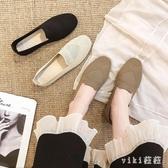 平底豆豆鞋女 秋季新款軟底舒適孕婦奶奶鞋復古一腳蹬懶人單鞋 OO1726【VIKI菈菈】