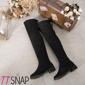 長靴-TTSNAP激瘦美型絨面高彈力過膝靴 黑