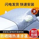 專用于2021款東風本田CRV車衣罩XRV車罩車衣半罩防曬防雨加厚自動 NMS蘿莉新品