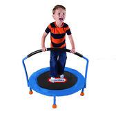 蹦蹦床 美國小泰克歡樂小蹦床兒童蹦蹦床家用寶寶玩具跳床室內戶外可折疊 MKS克萊爾
