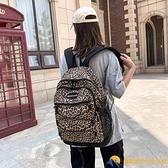 豹紋雙肩包男女日韓版大容量百搭休閑學生書包潮牌後背包