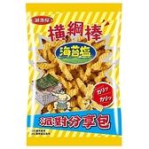 湖池屋橫網棒-海苔鹽190G【愛買】