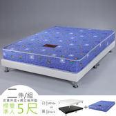 Homelike 蒂曼印花獨立筒床組-雙人5尺典雅白