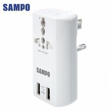 免運費 聲寶 SAMPO EP-U141AU2 萬用轉接頭 雙USB 萬國充電器轉接頭 (白)