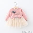 女童洋裝春秋季嬰兒童小女孩可愛長袖網紗公主裙子洋氣寶寶秋裝 蘿莉新品