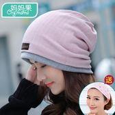 寶媽月子帽 坐月子帽保暖防風孕產婦帽子頭巾孕婦產後時尚用品 萌萌小寵