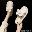 毛毛拖鞋女外穿2020新款包頭蝴蝶結潮鞋網紅家居家用棉拖鞋秋冬季 蘿莉新品