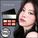 韓國 Its skin 自由作主 六色 腮紅盤 1.8gx6 甘仔店3C配件