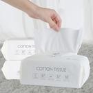 100抽 一次性洗臉巾 乾濕兩用 潔面巾...