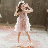 女童洋裝 女童連身裙 2019新款夏裝兒童裙子小女孩公主裙洋氣蓬蓬紗 zh5773『美好時光』