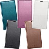 [公司貨] Samsung Galaxy S5 i9600 原廠側翻式皮套 G900i