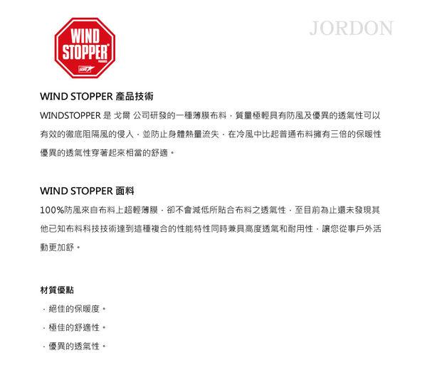 JORDON WINDSTOPPER 女款防風透氣外套 714