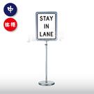 鋁框雙面告示牌(中-直向) 標示指示 公布佈告 展示海報 廣告立牌