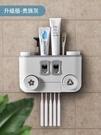牙刷架網紅牙刷置物架免打孔衛生間漱口牙杯套裝吸壁掛式擠牙膏器牙具架 愛丫愛丫