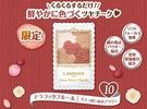 CANMAKE 花漾戀愛修容組 #10 970-10 另售 Cezanne DHC EXCEL PD