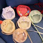 角落生物 日本san-x角落生物墻角動物卡通動漫可愛女生毛絨斜背包 【童趣屋】
