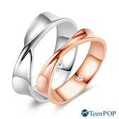 情侶對戒 ATeenPOP 925純銀戒指尾戒 交織戀曲 *單個價格* 七夕情人節禮