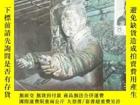 二手書博民逛書店1990罕見T151(2-1)極限明信片(秦俑館郵戳)Y2282