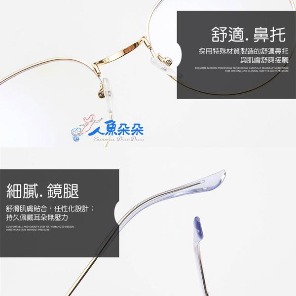 藍光眼鏡 貓耳眼鏡 圓框鏡架 金屬造型眼鏡 金色 韓版 情侶配件 現貨 台灣出貨米荻創意精品館