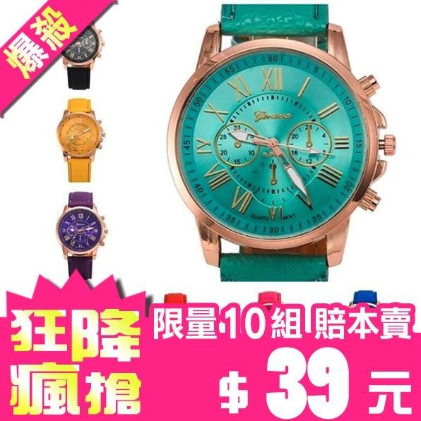 【限量10組 賠本下殺】韓國 韓版 手錶 熱賣 極簡 休閒 三眼 大錶盤 手錶 女錶 男 女 錶 皮帶 情侶